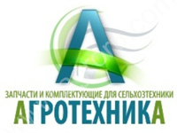 agrotekhnika